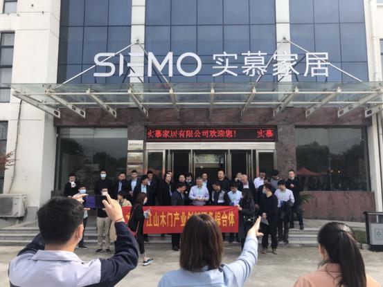 《【摩登3注册平台】10月18日SIEMO实慕家居全屋定制行业首秀》