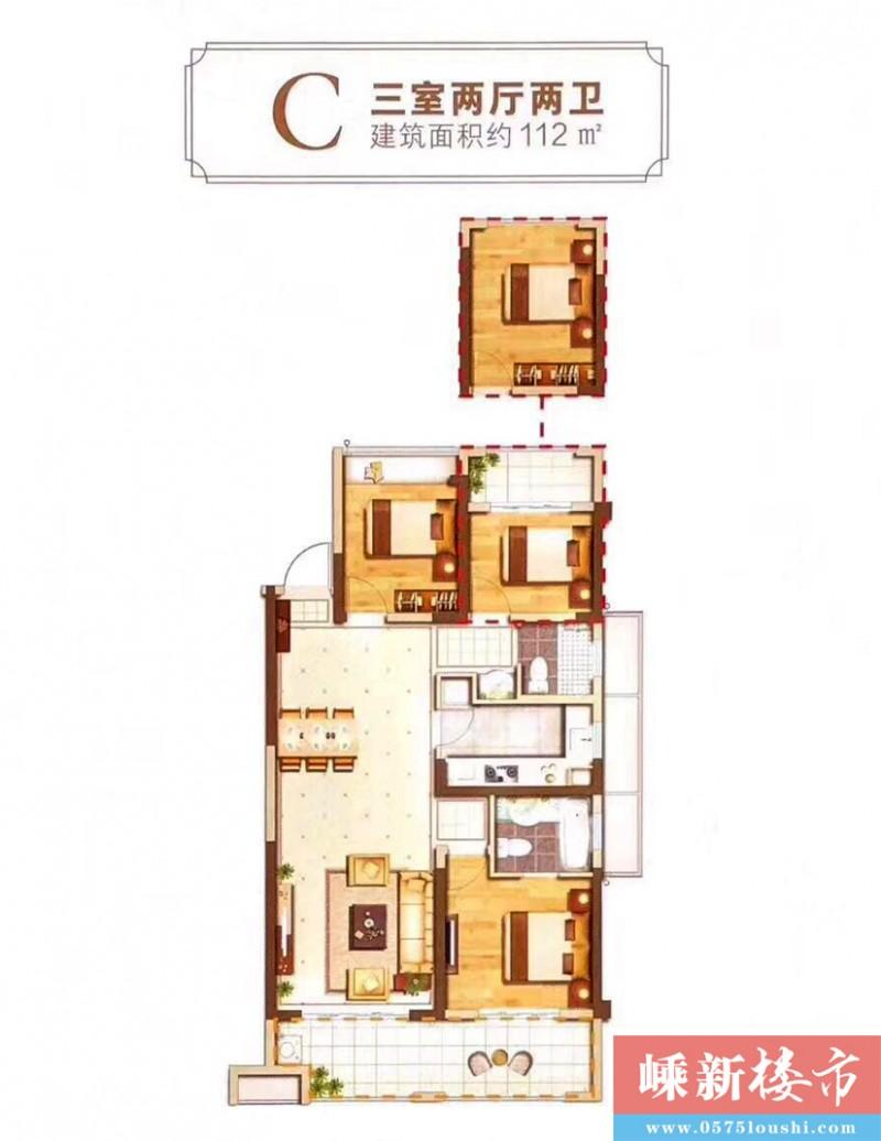 嵊州【雍锦世家】楼盘地址、售楼处电话、在售户型面积、优惠活动