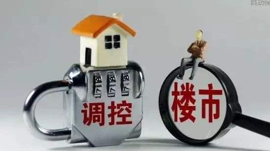未来房价会否每年以10%速度上涨?