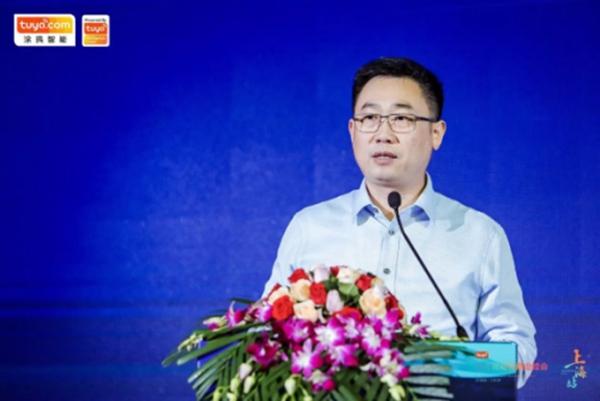 智商峰会上海站:全球跨境,制造业拥抱智商新契机