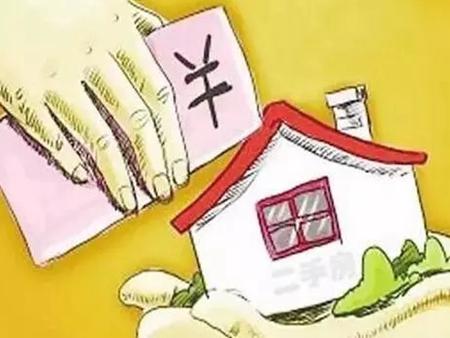 你该了解的五种常见购房付款方式
