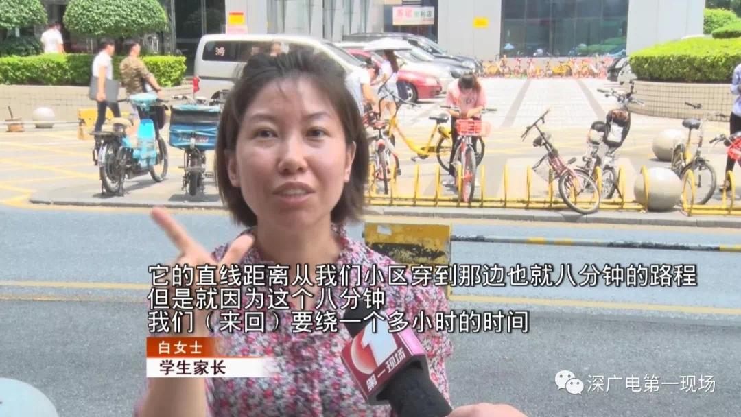 深圳一小区的上学路明明8分钟,为啥却走了1个多小时?