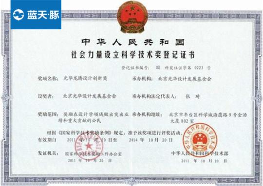 蓝天豚携手中国设计界奥斯卡光华龙腾奖 打造中国装饰设计新风标