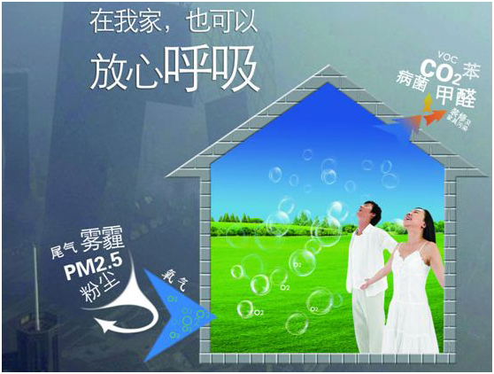 雾霾天不断,你家装新风系统了吗?
