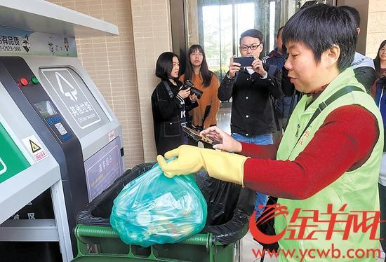 黄埔垃圾分类柯林斯积分赚钱这2 0 个小区有新玩行业释义法律