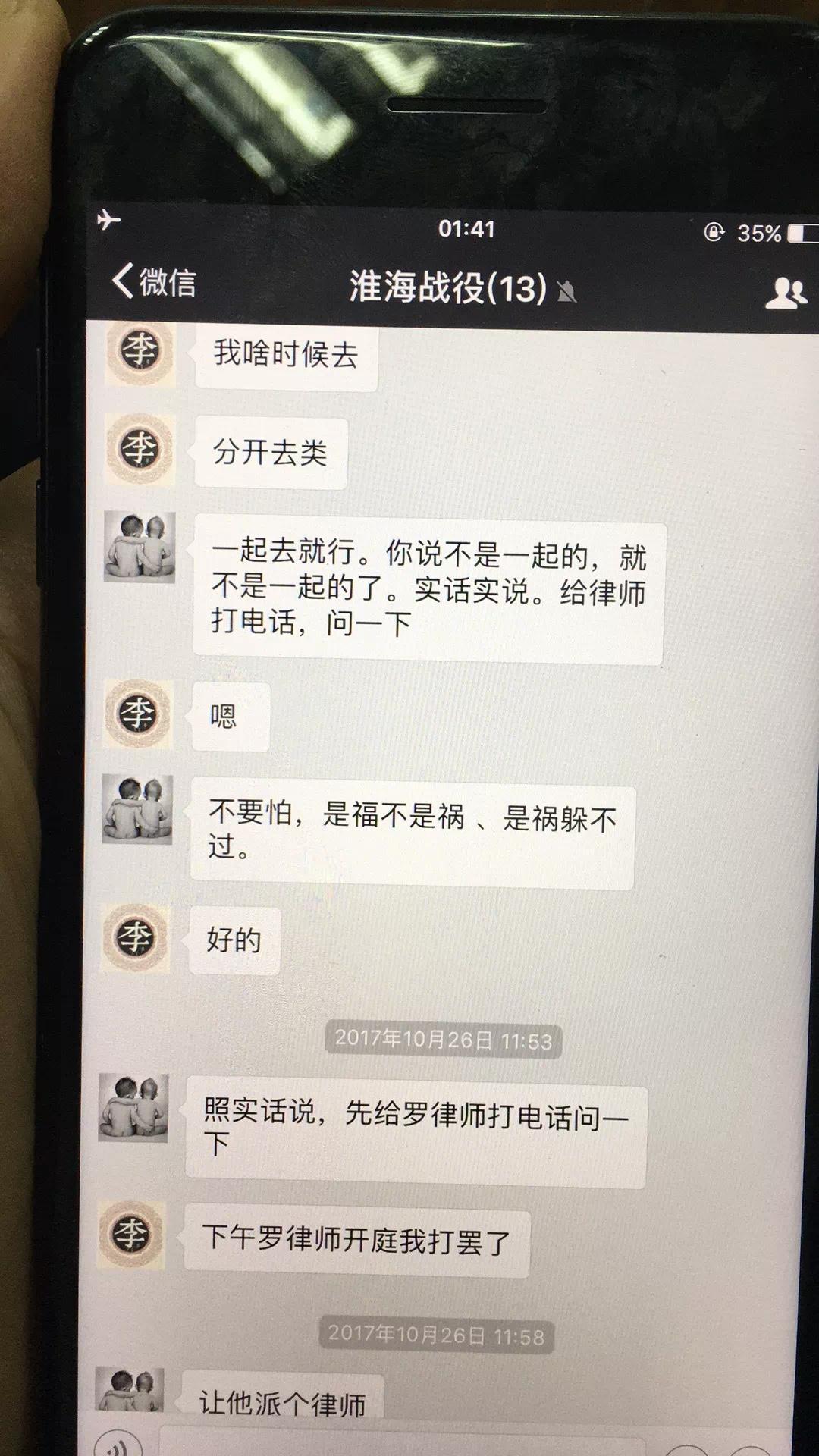 """深圳首宗""""套路贷""""案件告破,揭秘""""套路贷""""如何让房产""""被消失"""