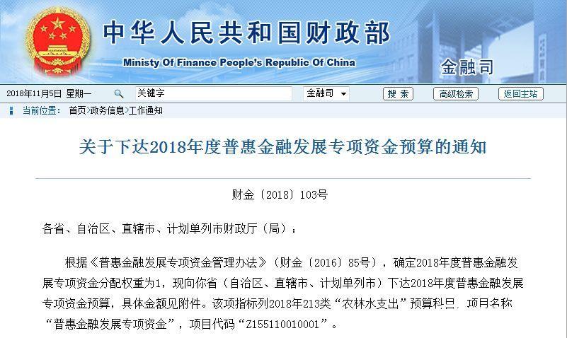 宜昌7个项目将获中央资金3700万元支持 含伍家岗长江大桥项