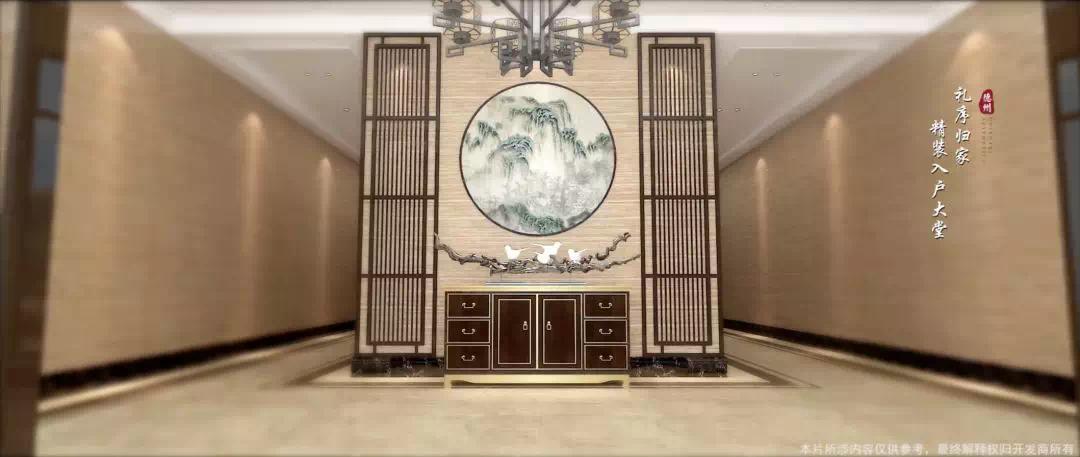 【执玉重礼】――开阖之间,五重礼序奉君子!