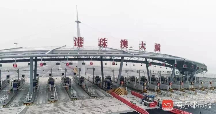 """港珠澳大桥正式通车营运,开启""""一小时生活圈"""""""