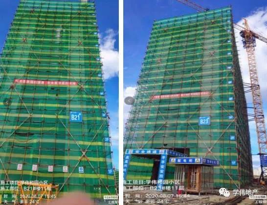 精心匠铸、未来可期,两栋和园望楼,封顶大吉大庆站插图(2)