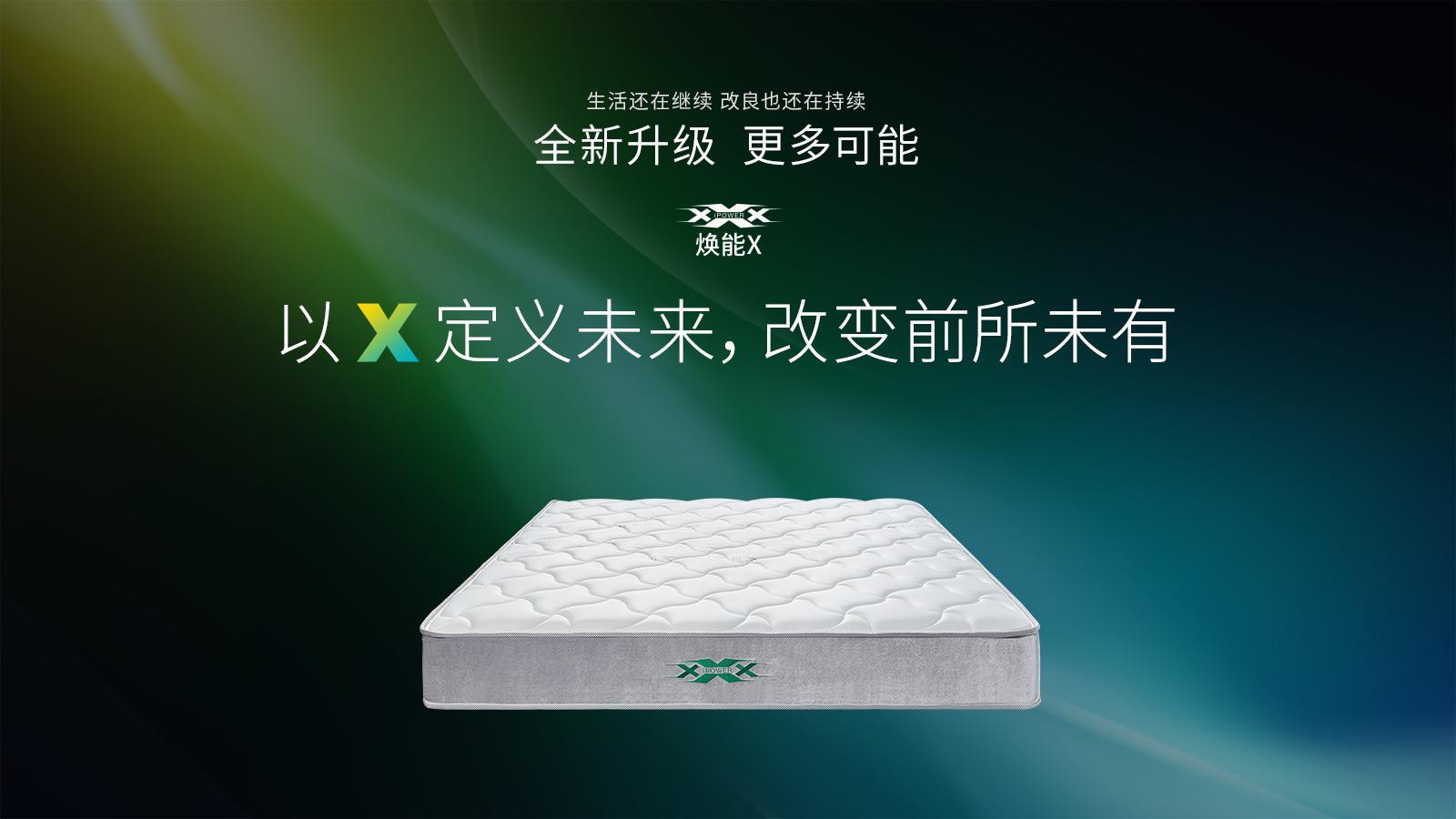"""雅兰X天猫超级品牌日 智能床品拯救""""深夜手机党"""""""