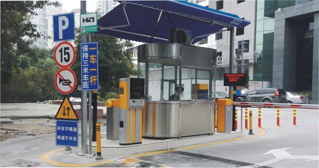 银川12家停车场因违规收费被罚,最高罚款5万元!