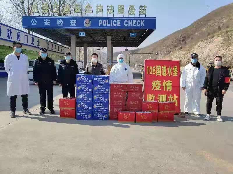 助力疫情防控 源盛城发集团向涞源县捐赠医用及生活物资