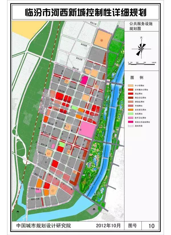 臨汾市河西新城控制性詳細規劃