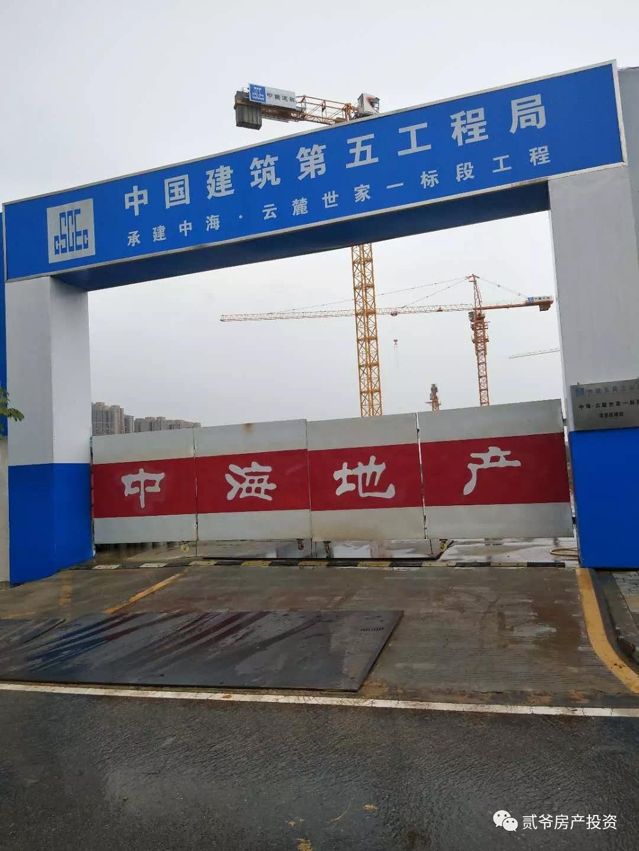 九龙仓丨绿城丨中海丨大怡心湖项目啥样了?