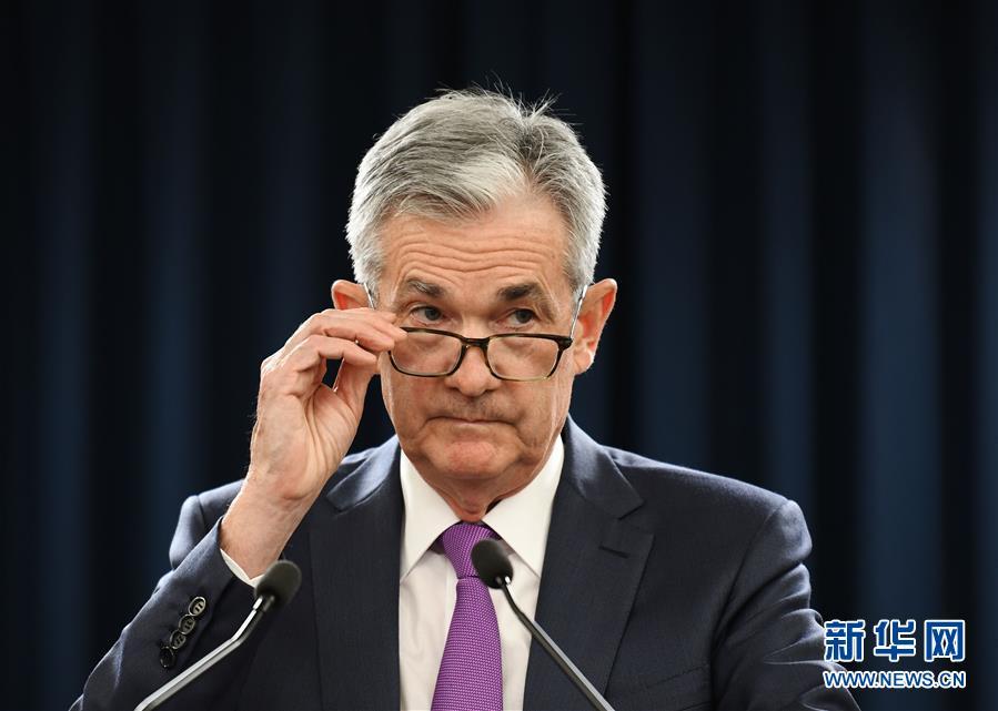 美联储上调利率25个基点 今年以来第三次加息