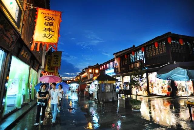 商业街不是随便叫的 浙江出台全国首个管理规范