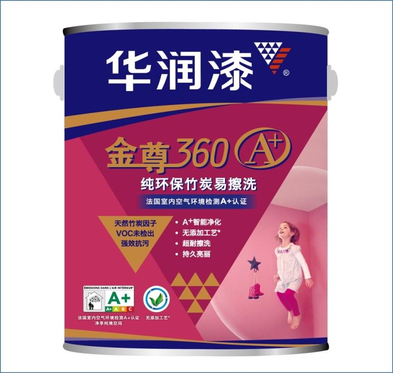 墙漆什么牌子好 华润漆360A+纯环保竹炭耐脏易擦洗
