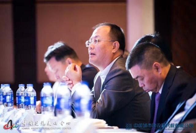2018中国城市建设科学发展论坛在北京顺利召开