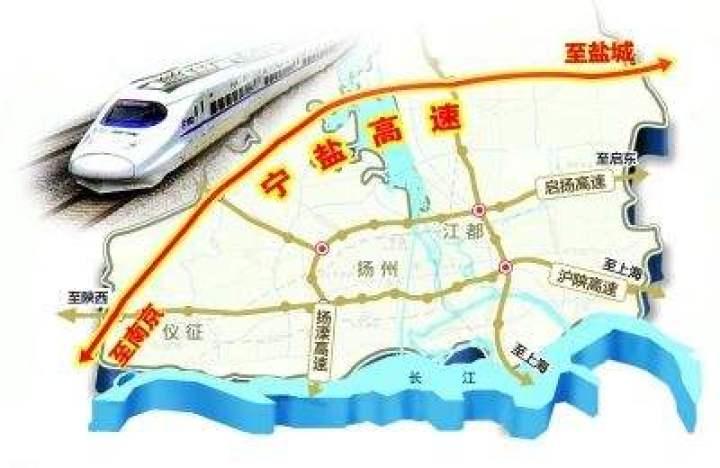 好消息!宁盐高速将东延至沿海高速,东延线2023年建成