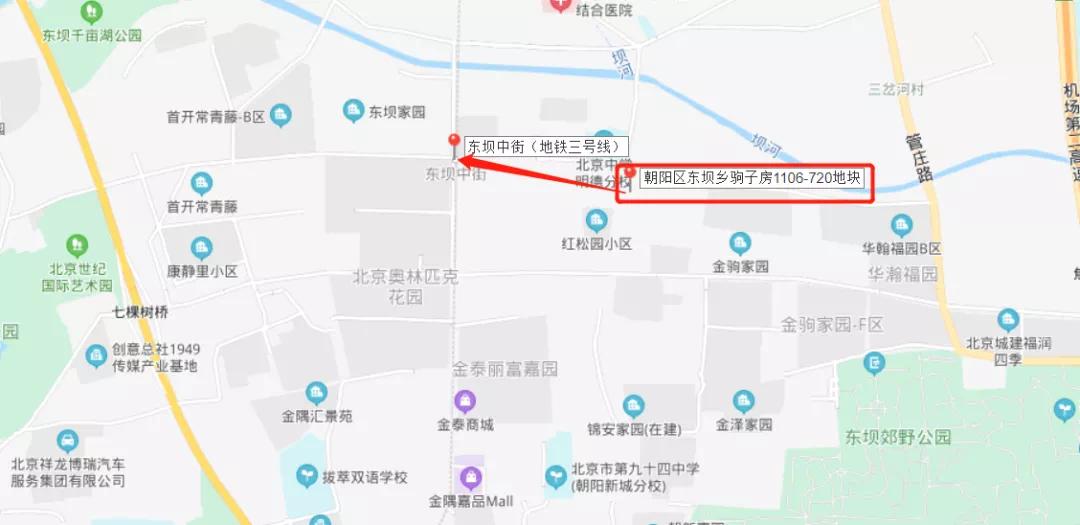 总算来了!五环内唯一,城区,总价326万起血拼北京楼市插图(6)