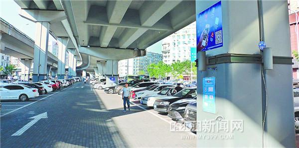 哈市首处无人值守停车场投用 实行24小时智能化停车收费管理