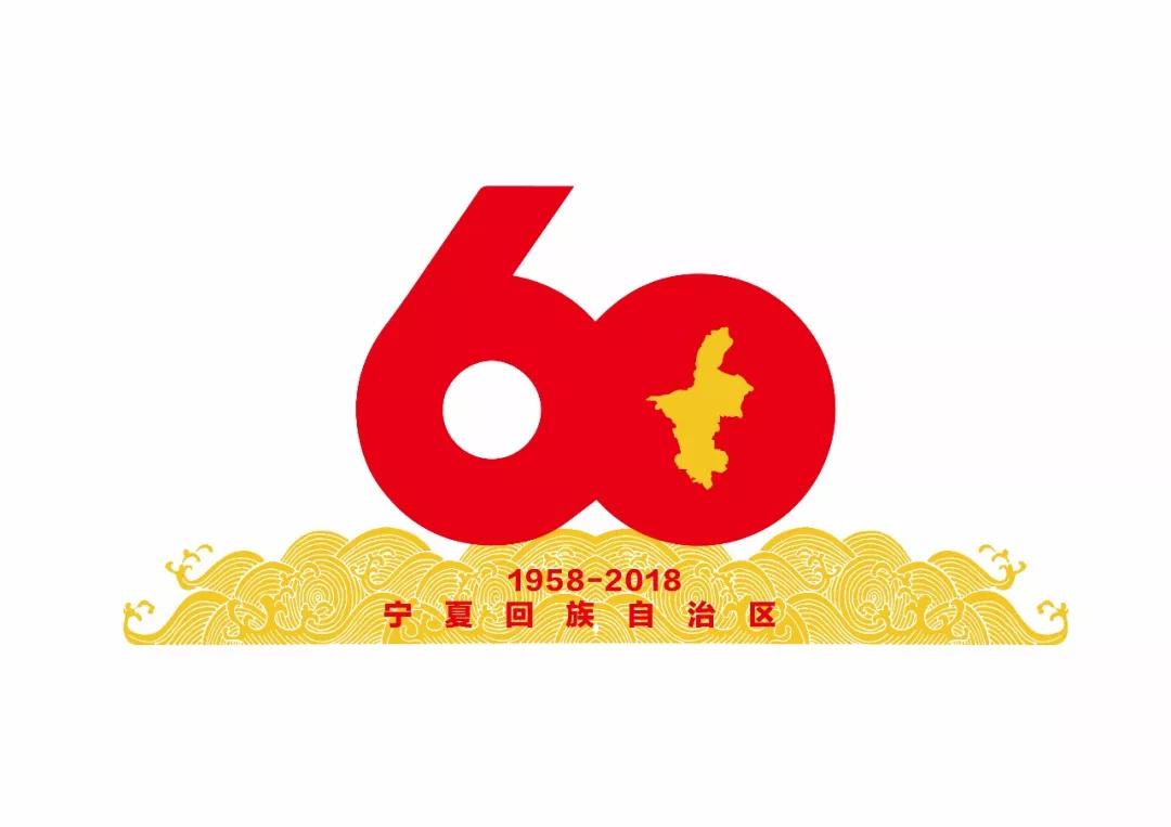 献礼60大庆!银川这些大项目马上收尾!你最期待哪一个?