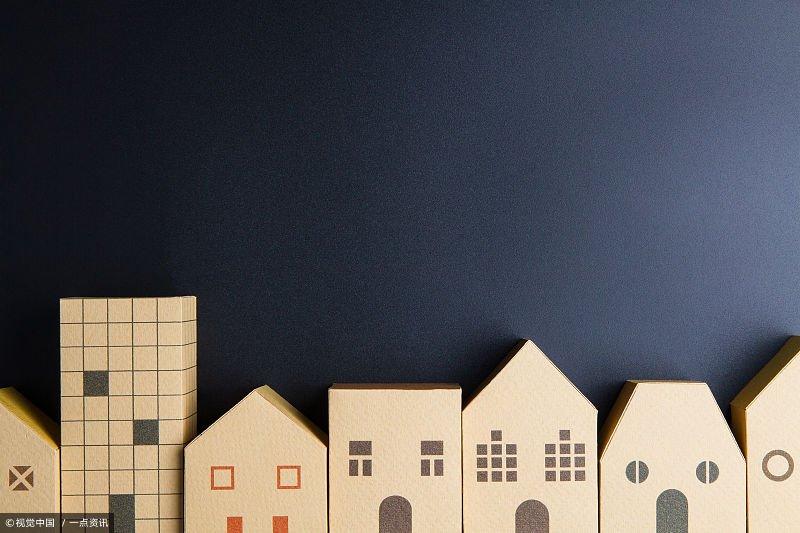 """房产商纷纷降价销售,准业主们上演""""维权"""",购房者要求合理吗?"""