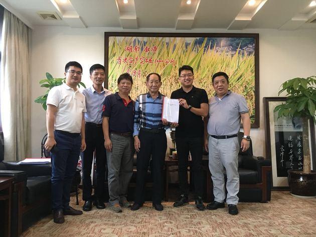 碧桂园与袁隆平院士团队签署协议 共建第三代杂交水稻研究中心