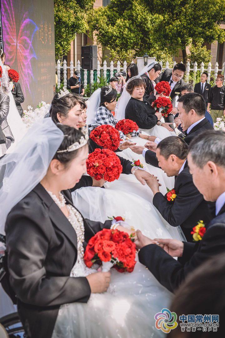 又相信爱情!常州13对残疾人夫妻举办集体婚礼