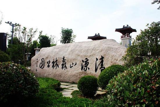 龙湖紫宸丨荟聚一城繁华,启幕西安人居样本