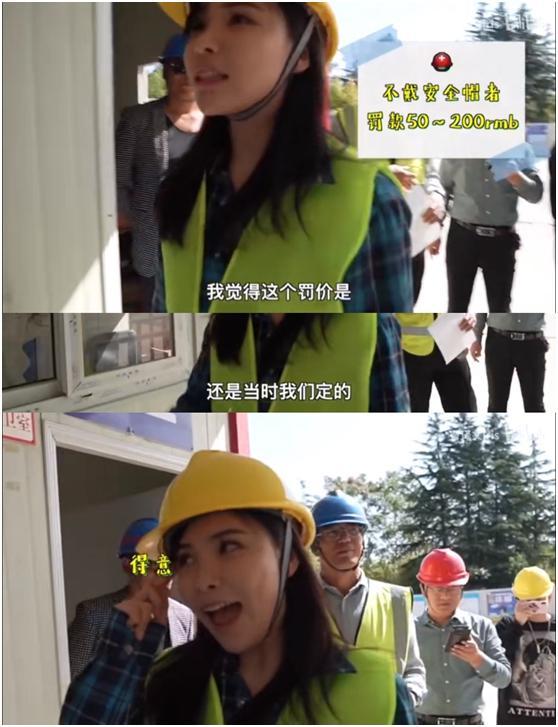 集团大小姐体验搬砖 晒千万存款 家族企业欠包工头31万