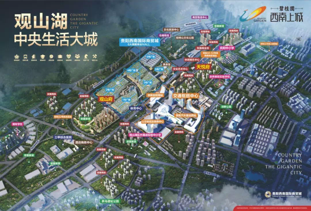 碧桂园·西南上城 | 便捷交通路网,畅享上城繁华!