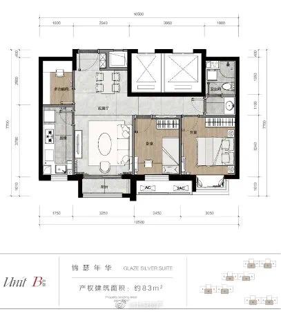 总算来了!五环内唯一,城区,总价326万起血拼北京楼市插图(8)