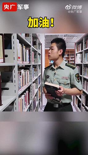 工地收到通知书的搬砖男孩毕业了:从青年学子成长为一名军官 工地 通知书 搬砖 军官 第11张