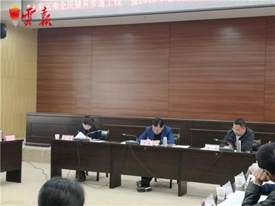 云南省今年将完成千里健身步道建设