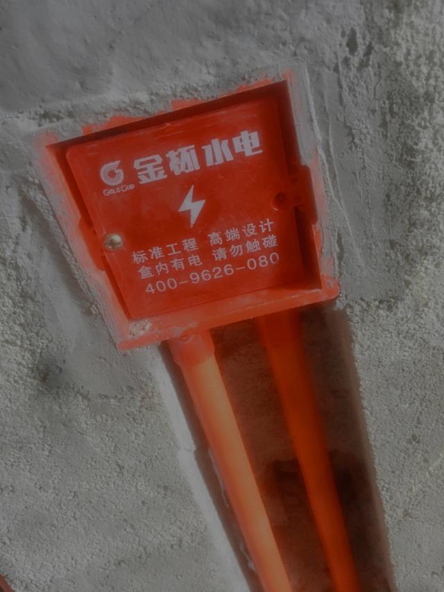 水电装修相当于一个系统,系统出现漏洞有什么危害