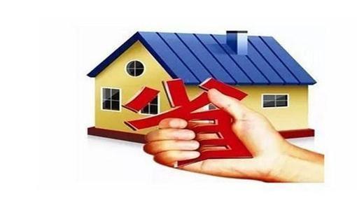 个税或将抵扣房贷!房价会不会又暴涨?