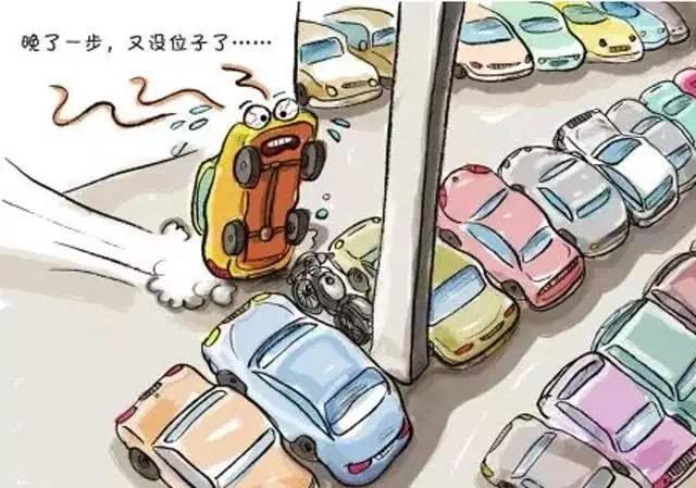 康博公馆12#车储6月23日盛大开盘