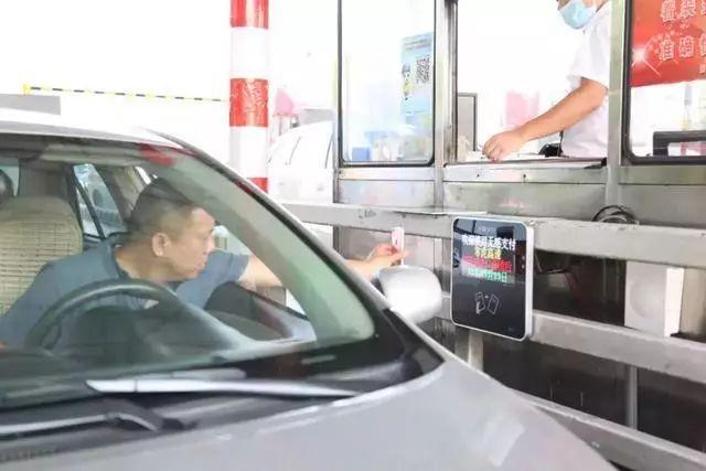 """东莞高速也有""""无感支付""""了!车牌就是支付码!"""