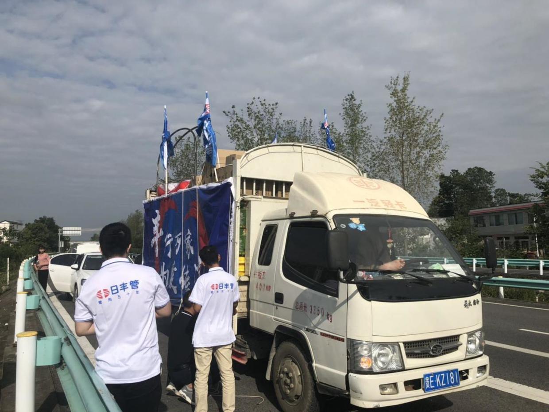 日丰集团走访慰问贵州省马家新寨,为60岁以上老人捐赠爱心物资