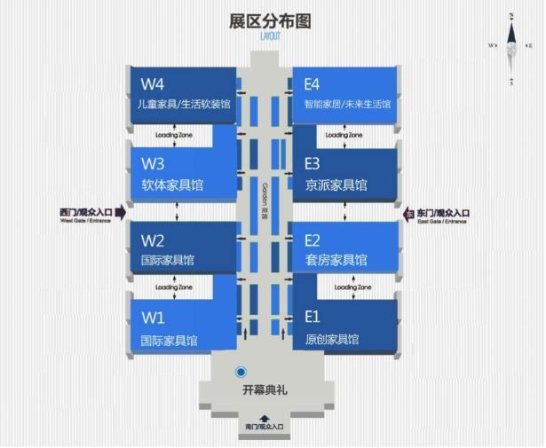 """""""观世界·设计家""""北京站 在BIFF2018遇见未来之家"""