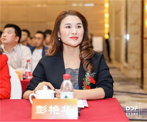2018光华龙腾奖·中国装饰设计业十大杰出青年长沙新闻发布会