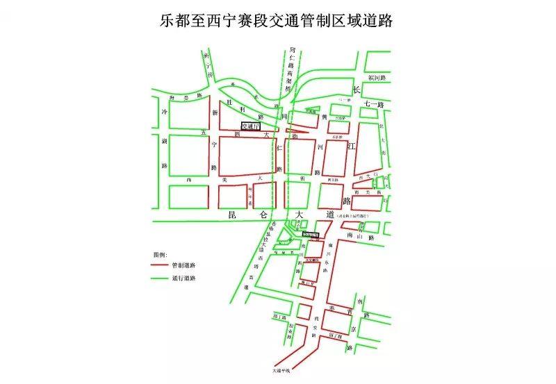 环湖赛西宁市区部分路段实行交通管制的通告!