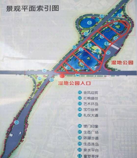 10月1日装扮一新的海湾湿地公园重新对外开放
