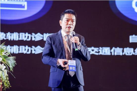 2018中国智慧城市创新论坛成功举办