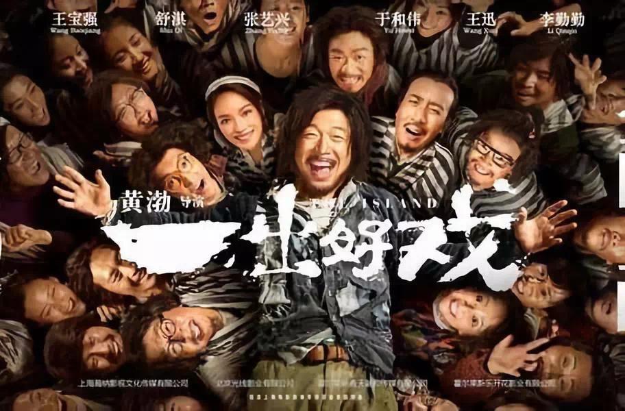 电影狂欢―康博•公园世家电影专场第一季即将开启