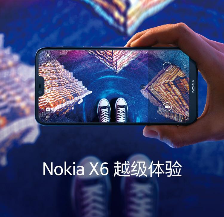 各大手机品牌激战苏宁818,诺基亚或成大赢家