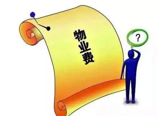 """柳州某小区物业变身""""黑社会""""?律师:业主有权罢免!"""