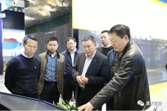 重庆长江轮船公司到遵铁物流公司洽谈合作